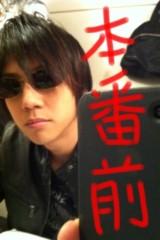椎名鯛造 公式ブログ/DREAMチームだかんね♪ 画像1