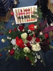 椎名鯛造 公式ブログ/3日目終了♪ 画像1