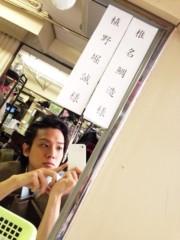 椎名鯛造 公式ブログ/初日。 画像1
