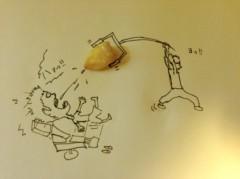 椎名鯛造 公式ブログ/にほーーん!! 画像1