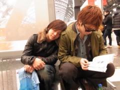 椎名鯛造 公式ブログ/戦士も休息 画像1