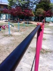 椎名鯛造 公式ブログ/散歩散歩♪ 画像1