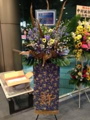 椎名鯛造 公式ブログ/リンカネ初日!! 画像1