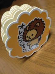 椎名鯛造 公式ブログ/嬉しい贈り物♪ 画像2