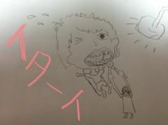 椎名鯛造 公式ブログ/いっぽーーん!! 画像1