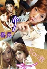 椎名鯛造 公式ブログ/タフマニア2012!! 画像1