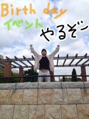 椎名鯛造 公式ブログ/Round7&告知!! 画像1