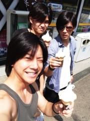 椎名鯛造 公式ブログ/ソフトクリームうまうま。 画像1