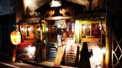 沖津賢一郎 公式ブログ/ギンギラ慇懃、色っぽい。 画像3