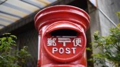 沖津賢一郎 プライベート画像/マイクロフォーサーズマスターへの道 手紙