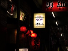 沖津賢一郎 プライベート画像 61〜80件/マイクロフォーサーズマスターへの道 観劇