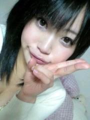 伊藤真弓 公式ブログ/そんなあなたも大好きですっ((*'д'*)) 画像2