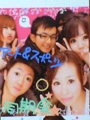 伊藤真弓 公式ブログ/西川さんの曲をいれるのは歌う為というより、PV見る為という話(' 画像1