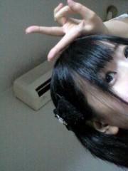 伊藤真弓 公式ブログ/謝るからっ!!謝るからっ!!!(;゜;Д;゜;) 画像1