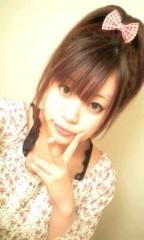 伊藤真弓 公式ブログ/☆パワーありあまるの巻☆ 画像1