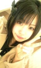 伊藤真弓 公式ブログ/明日はライブチャットだぃっ(●´д`人´д`●) 画像1