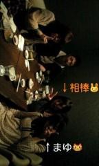 伊藤真弓 公式ブログ/お店、予想外に暗過ぎた(´・ω・`) 画像2