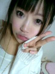 伊藤真弓 公式ブログ/女の子わいわいインターネット番組(pq*'v'*) 画像2