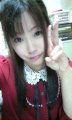 伊藤真弓 公式ブログ/☆チャットチャットさん☆ 画像1