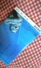 伊藤真弓 公式ブログ/ひゃーひゃーヽ(A`*)ノ≡ 画像2