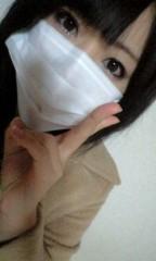 伊藤真弓 公式ブログ/チャットさんです(*・ω・)ノ 画像1