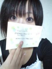 伊藤真弓 公式ブログ/ちゅっちゅっ(*´з`*) 画像1