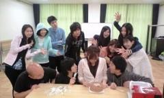 伊藤真弓 公式ブログ/生まれたのです(・∀・)人(・∀・) 画像3