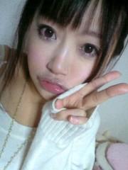 伊藤真弓 公式ブログ/金曜ですが、チャットさん(pq*'v'*) 画像1