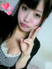 伊藤真弓 公式ブログ/☆チャットさんです☆ 画像1