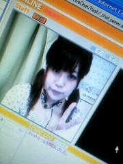 伊藤真弓 公式ブログ/☆ただいま☆ 画像1