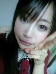 伊藤真弓 公式ブログ/☆チャット日どすっ♪(*'-^)-☆ 画像1