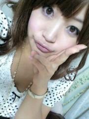 伊藤真弓 公式ブログ/☆チャットさんタイム☆ 画像1