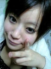 伊藤真弓 公式ブログ/☆チャットの日☆ 画像1