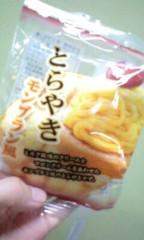 伊藤真弓 公式ブログ/とらとらとらεε=(*b´∇)b♪ 画像1