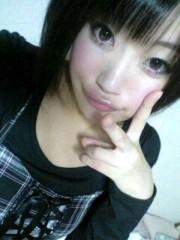 伊藤真弓 公式ブログ/米大好きっ(@'ω'@) 画像2