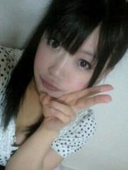 伊藤真弓 公式ブログ/新たなくまゲット(>・∀・)> (ノ・∀・)ノ゛ 画像1