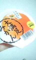 伊藤真弓 公式ブログ/甘い汁吸うぜっ☆ 画像2