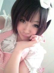 伊藤真弓 公式ブログ/パックしてる顔って、かなりまぬけ(*´Д`)=з 画像1