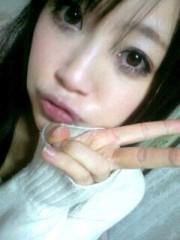 伊藤真弓 公式ブログ/☆チャットさん日だぜぃ(*・ω・)ノ 画像1