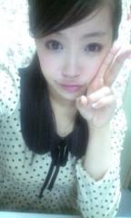 伊藤真弓 公式ブログ/☆チャットさん☆ 画像1