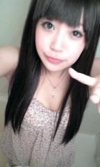 伊藤真弓 公式ブログ/愛なんているよ、夏(*゜∀゜*) 画像1