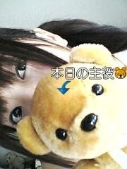 伊藤真弓 公式ブログ/へへへ(。-∀-) 画像3