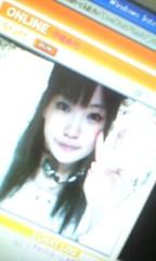 伊藤真弓 公式ブログ/☆チャットさん日☆ 画像1