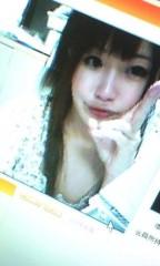 伊藤真弓 公式ブログ/☆チャット(ノ・ω・ヾ) 画像1