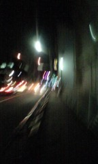 伊藤真弓 公式ブログ/歩く!歩く!!歩く!!! 画像1