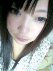 伊藤真弓 公式ブログ/☆チャットさん(=´∀`=) 画像1
