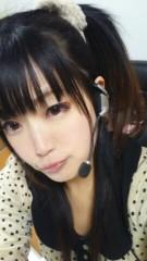 伊藤真弓 公式ブログ/フレッシュチャット(*≧∀≦*) 画像1