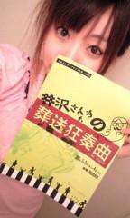 伊藤真弓 公式ブログ/☆再び宣伝☆ 画像1