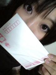 伊藤真弓 公式ブログ/深夜のコンビニは声が異常に響くの巻(*´∇`) 画像1