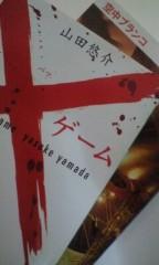 伊藤真弓 公式ブログ/なんで平気な人は平気なのか(´・ω・`) 画像1